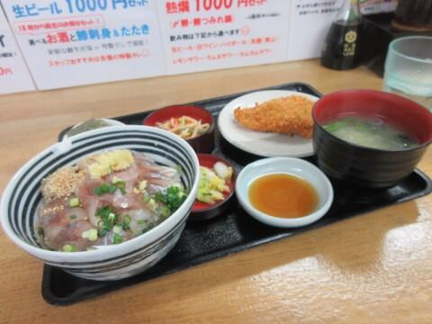 鯵家定食 鯵家 赤羽 ランチ 魚