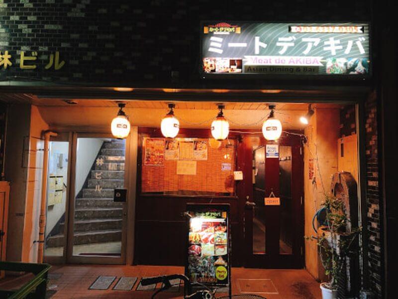 神田駅 居酒屋 おすすめ