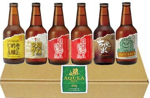 秋田土産 クラフトビール あくらビール