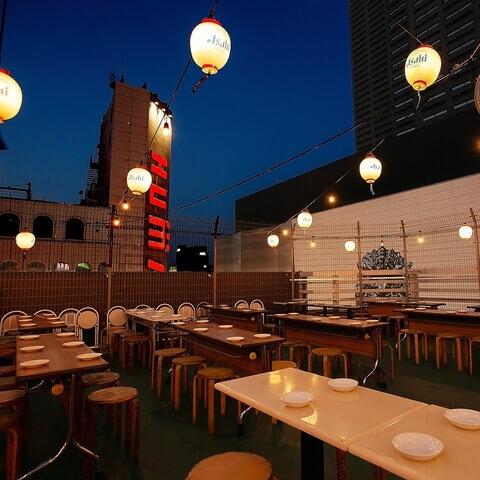 アロハフレイム 新宿 居酒屋