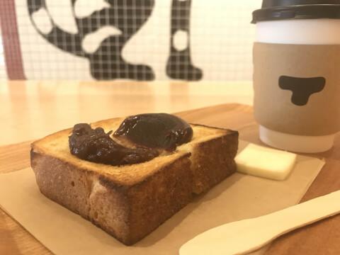 shinjuku-cafe-torayacafe-antoast