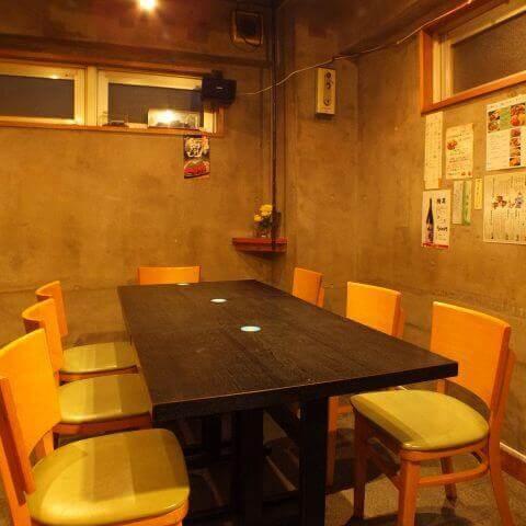 家庭料理 あおば 大井町食堂 居酒屋 個室 和食 中央口