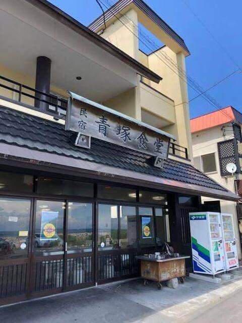 青塚食堂の外観画像