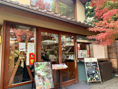 よーじや 嵯峨野嵐山店 嵐山 おすすめ カフェ ランチ