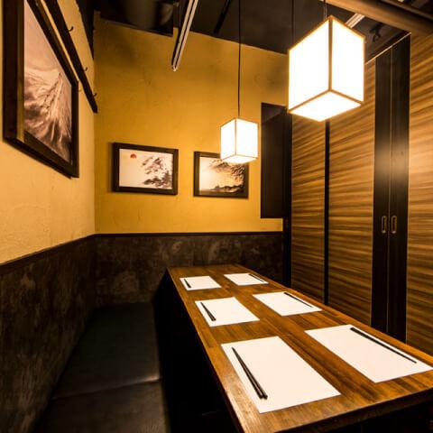 嵐山 新横浜 居酒屋