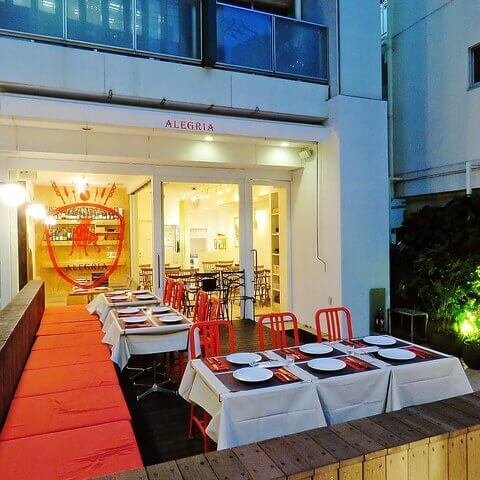 アレグリア 渋谷 レストラン