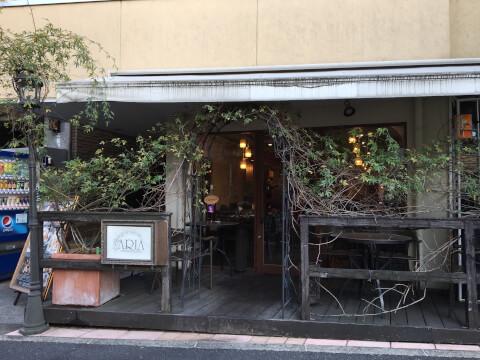 六本木 イタリアン ディナー レストラン ARIA