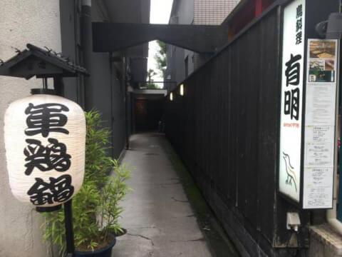 門前仲町でおすすめの安い居酒屋、魚や焼き鳥肉料理がうまいおすすめ店、有明