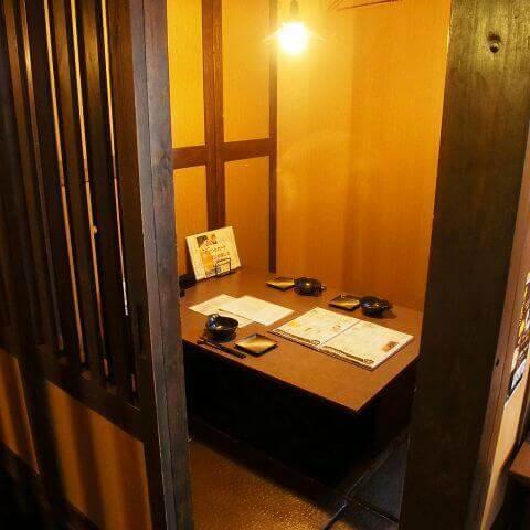 kyoto-arigato-horigotatsu