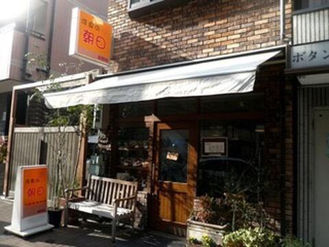 洋食の朝日、神戸、元町