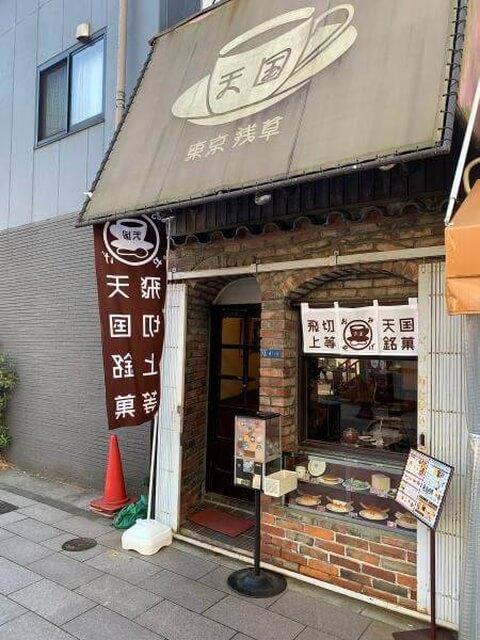 浅草のおすすめおしゃれカフェ