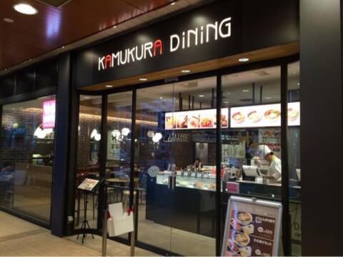 KAMUKURA DINING アトレ恵比寿店 おすすめ