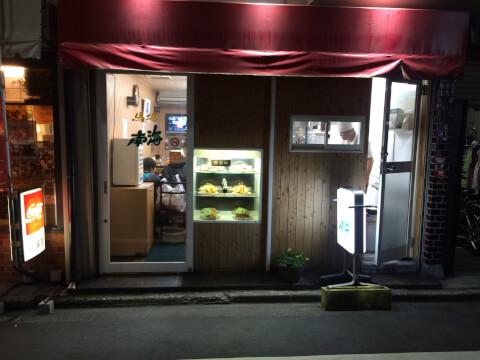 restaurant_takadanobaba_babanankai