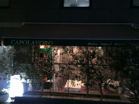 restaurant_takadanobaba_CAPOLAVORO