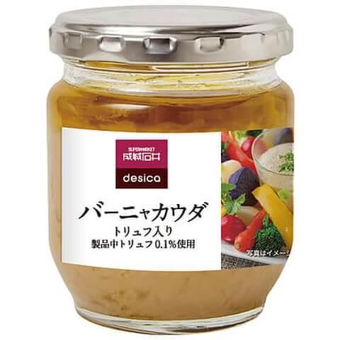 成城石井×高知県産生姜使用生姜はちみつ漬