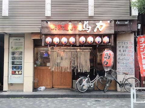 錦糸町の南口のおしゃれで安いおすすめ居酒屋、焼き鳥、馬力