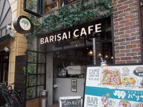 barisai_外観