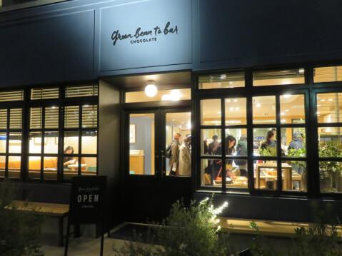 restaurant_nakameguro_greenbean