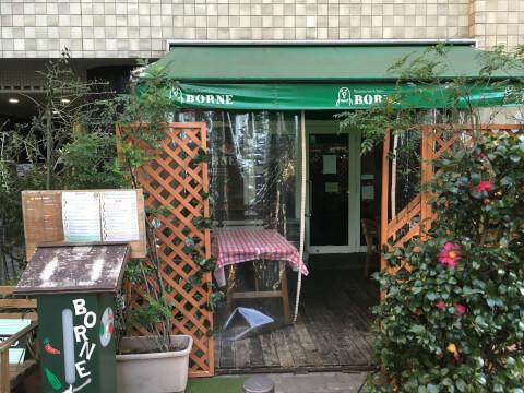 渋谷_ランチ_Restaurant_bar_BORNE_ボルネ