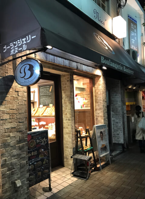 restaurant_sancha_boulangerie