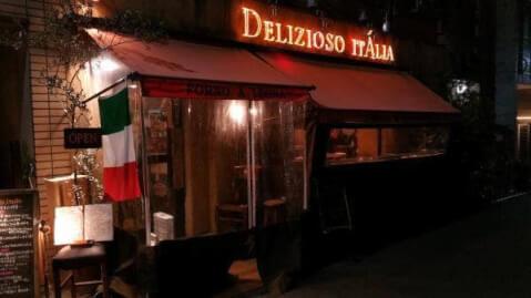 ブラチェリア デリツィオーゾ イタリア 恵比寿 イタリアン レストラン おすすめ 東口