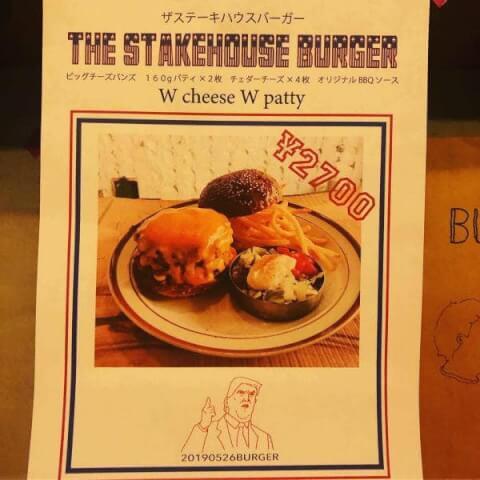 THE BURGER SHOPメニュー画像