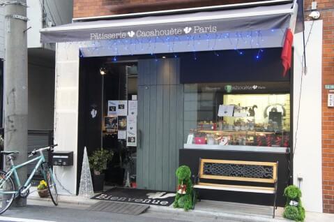 restaurant_nakameguro_cacaoparis