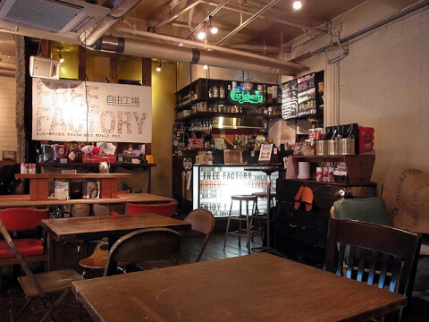 cafe_freefactory