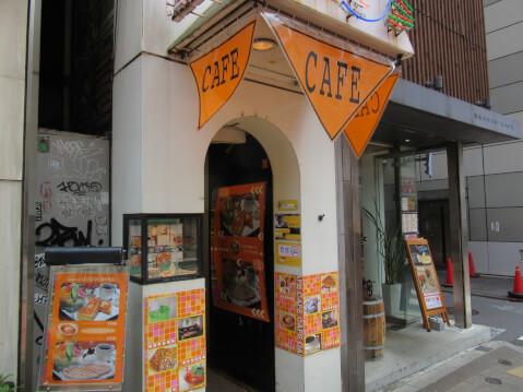 cafeaaliya