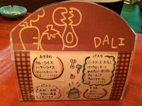 deli_menu