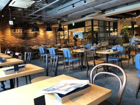 カフェ ハドソン 新宿ミロード ハンバーガー