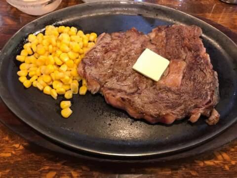 カロリーハウス 府中 ランチ おすすめ 肉