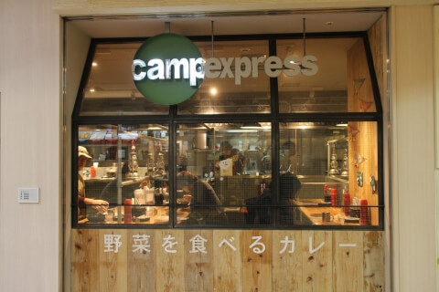 campexmise
