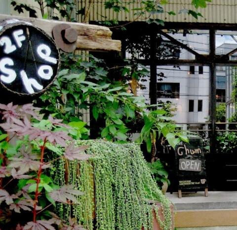 目黒 カフェ チャムアパートメント 外観