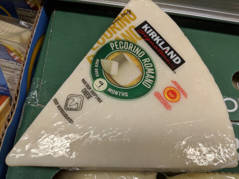 Kirkland ペコリーノロマーノ チーズ 9ヶ月熟成 ZANETTI(600g前後)
