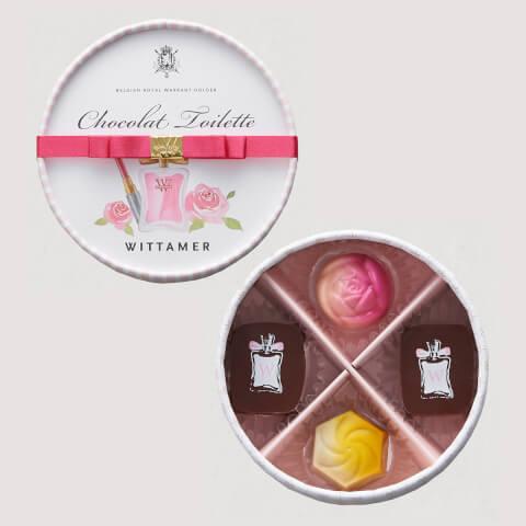 ヴィタメール ショコラ  トワレ バレンタイン チョコレー 自分 ご褒美