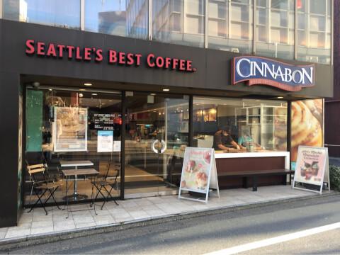 シナボン/シアトルズベストコーヒー六本木店の外観写真です。