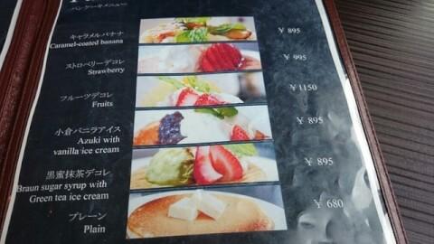 代官山 ランチ デート clover_menu