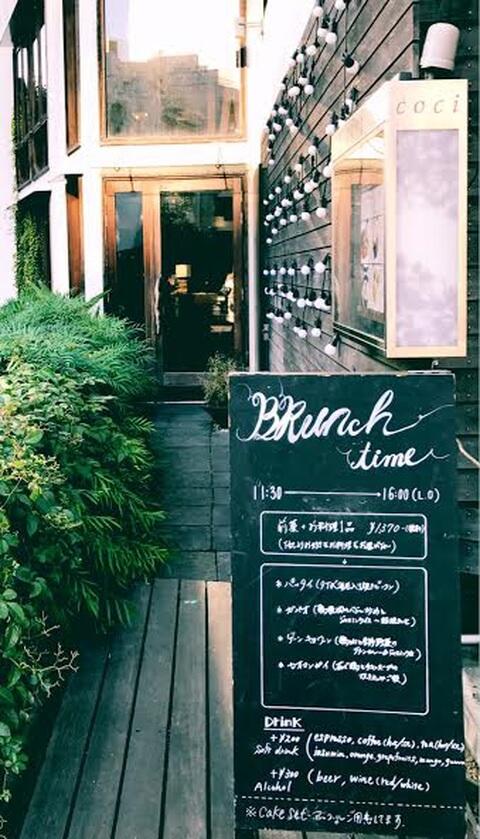 coci 恵比寿 レストラン タイ料理 エスニック ランチ ディナー おすすめ