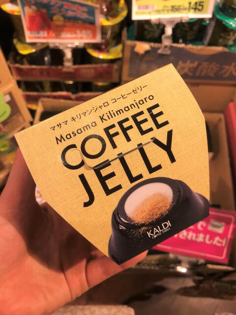 coffee_jerry