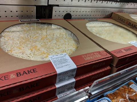 超BIG!!絶品とろ〜りチーズの丸型ピザ(五色チーズ)40cm