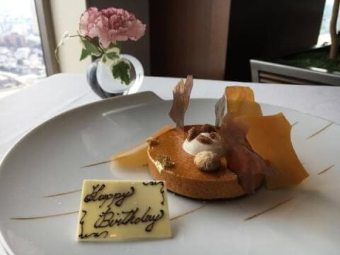 渋谷 ディナー レストラン クーカーニョ コース料理