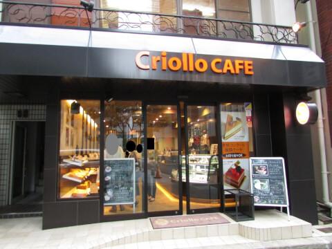 三宮 カフェ クリオロカフェ