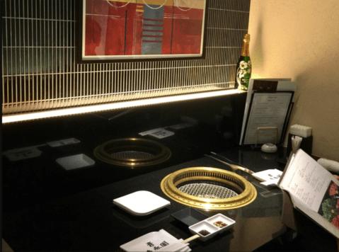 清香園 代官山店1