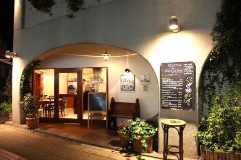 da TAKASHIMA 横浜駅 東口 イタリアンレストラン