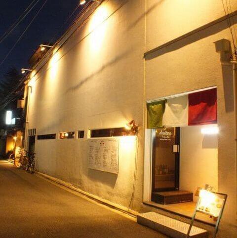 datten 京都 居酒屋 イタリアン おしゃれ 女子会 デート 祇園