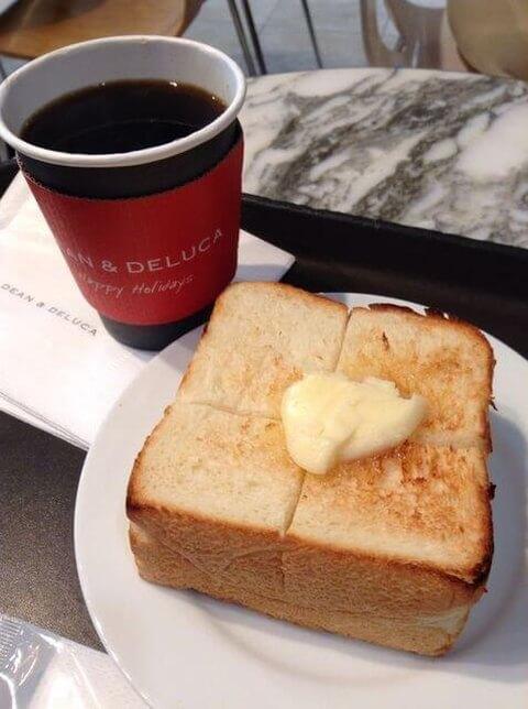 atugiru_toast