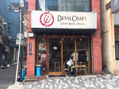 デビルクラフト 神田店 日本橋 シカゴピザ おすすめ