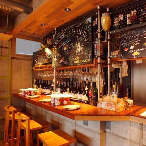 ワインの酒場。ディプント 渋谷神南店 居酒屋 おしゃれ 女子会 デート