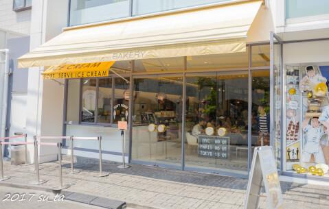 omotesando-cafe-dominiqansel